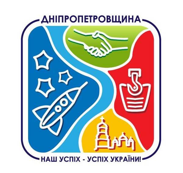 Открытое собрание радиолюбителей Днепропетровской области